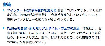 2010-03-16_1612.png