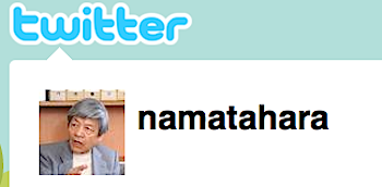 田原総一朗、ツイッターを始める
