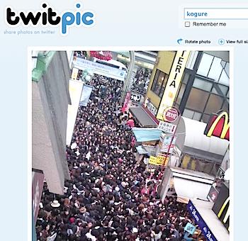 原宿竹下通りが見たこと無いような大混雑! 異常に人が集まりすぎて将棋倒しか