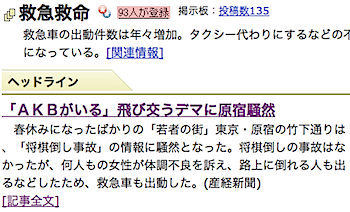 2010-03-26_2009.png