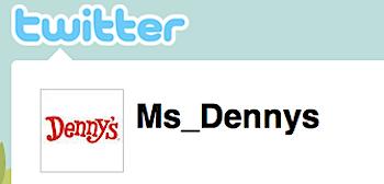 「デニーズ」ツイッターを始める