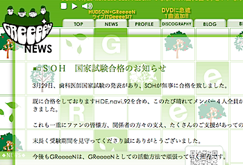 2010-03-31_1259.png