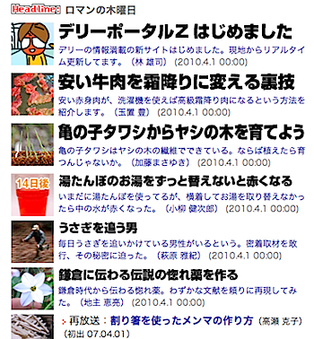 2010-04-01_1427.png