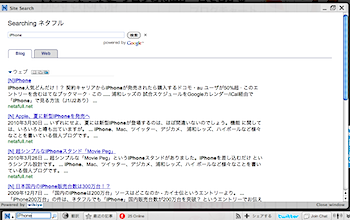 2010-04-02_1122.png