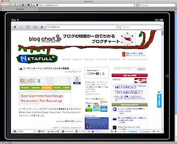 あなたのブログはiPadだとどう見える?「iPad Peek」