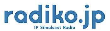 「radiko」最初の1週間で523万配信