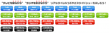 2010-04-27_1122.png