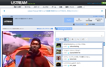 2010-04-30_1248.png