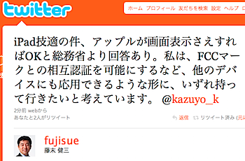 2010-05-06_1703.png