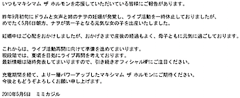 2010-05-07_1139.png