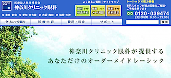 2010-05-07_1425.png