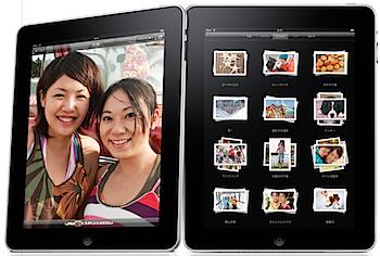 Apple「iPad」販売台数が100万台に