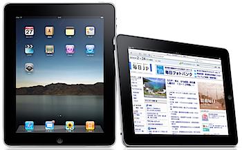 Apple「iPad」日本では5月28日から発売開始と発表