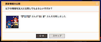 2010-05-18_1326.png