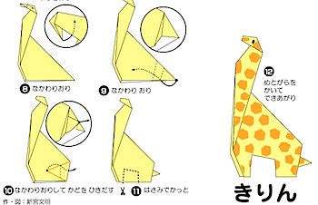 2010-05-19_1304-1.png