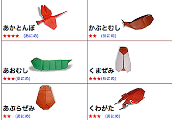 2010-05-19_1306-1.png