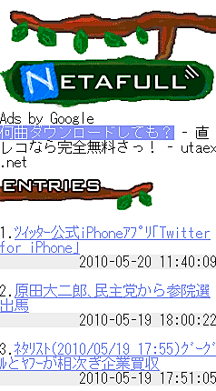 2010-05-20_1548.png