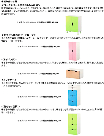 2010-05-21_1446.png