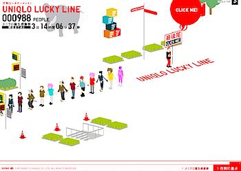 ツイッターでバーチャルに行列する「UNIQLO LUCKY LINE」