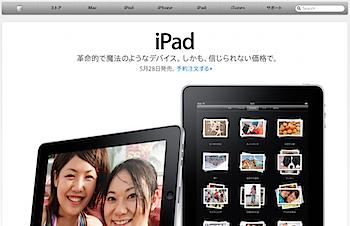 Apple、WWDC基調講演はスティーブ・ジョブズが登壇と発表