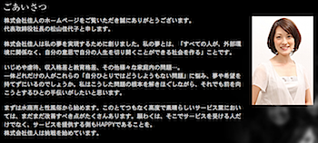 2010-06-01_1440.png
