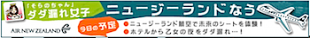 2010-06-02_1401.png