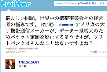 2010-06-04_1426.png