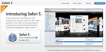 さらにちょっ速になった「Safari 5」リリース