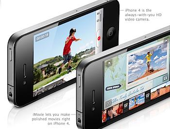 「iPhone 4」関連記事まとめ