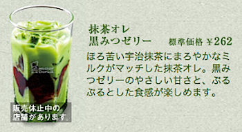 2010-06-10_1736-1.png