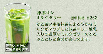 2010-06-10_1736.png