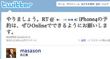 2010-06-13_1553.png