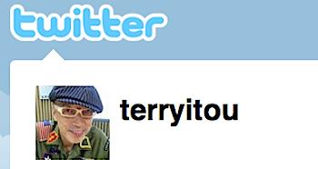 テリー伊藤、ツイッターを始める