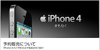 2010-06-14_1516.png