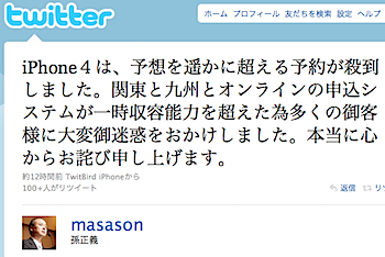 2010-06-16_1126.png