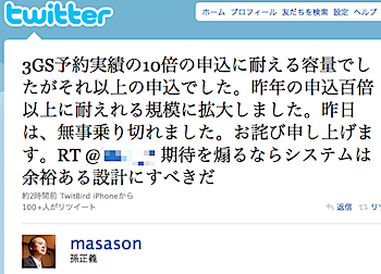 2010-06-17_1201.png