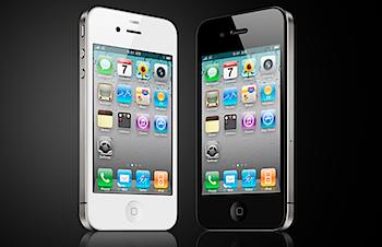 「iPhone 4」予約受付を一旦中止