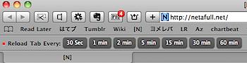 タブを指定した間隔でリロードするSafari機能拡張「Safari Tab Reloader」