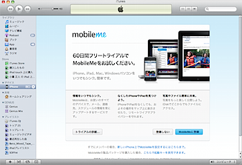 2010-06-24_1106.png