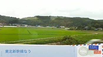 「iPhone 4」新幹線で動画撮影→編集→YouTubeにアップロードしてみた