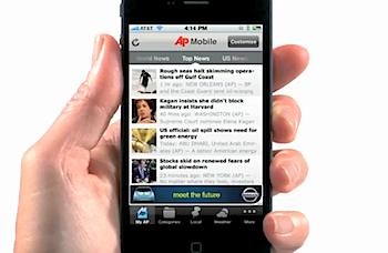 Apple「iAd」はこうなる、日産リーフの場合