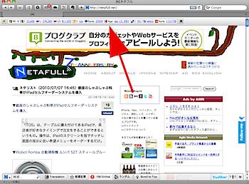 SEO用の数値(PR、Alexa等)をツールバーで表示するSafari機能拡張「SeoQuake」