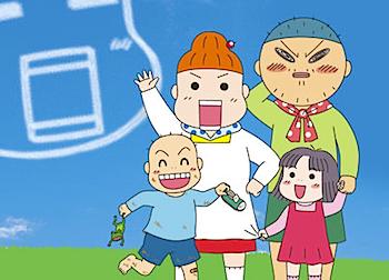 「毎日かあさん」映画化で小泉今日子&永瀬正敏の元夫婦が夫婦役