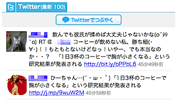 2010-07-12_1500-1.png