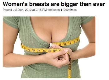 女性の胸は年々大きくなっているらしい?