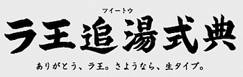 2010-07-27_1125.png