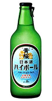 黄桜「日本酒ハイボール」「梅酒ハイボール」