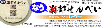 2010-07-30_1008.png