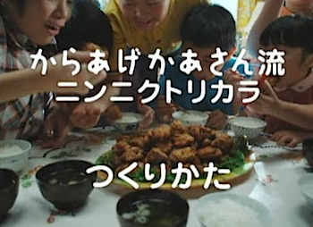 2010-08-04_0936.png