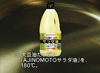 2010-08-04_0939-1.png